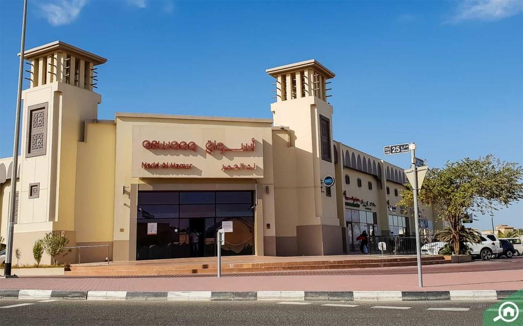 supermarket in Nad Al Hamar
