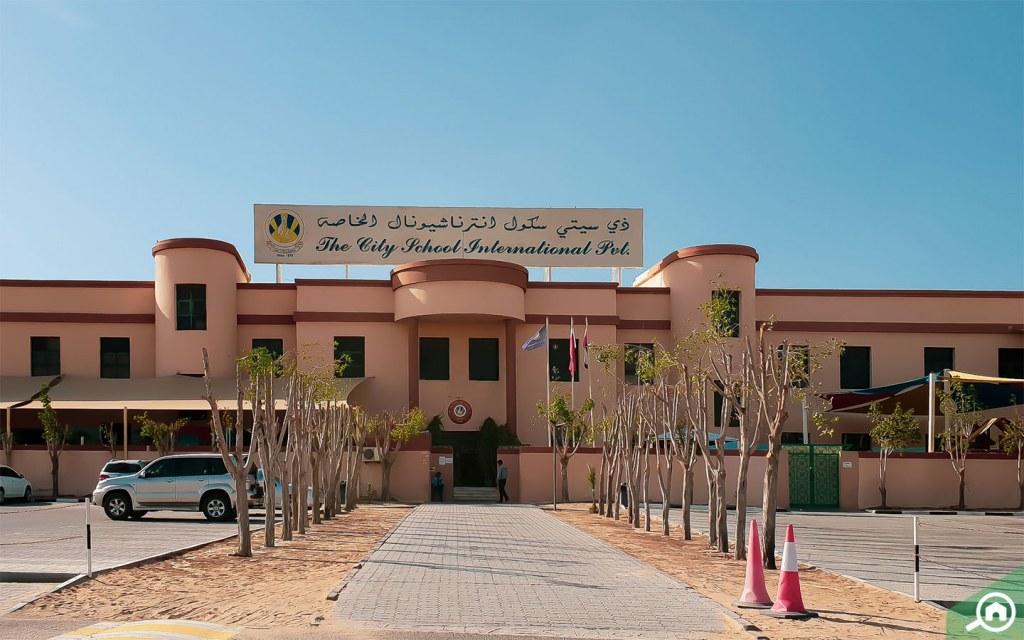 School in Nad Al Hamar