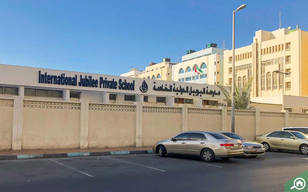 International Jubilee Private School Madinat Zayed