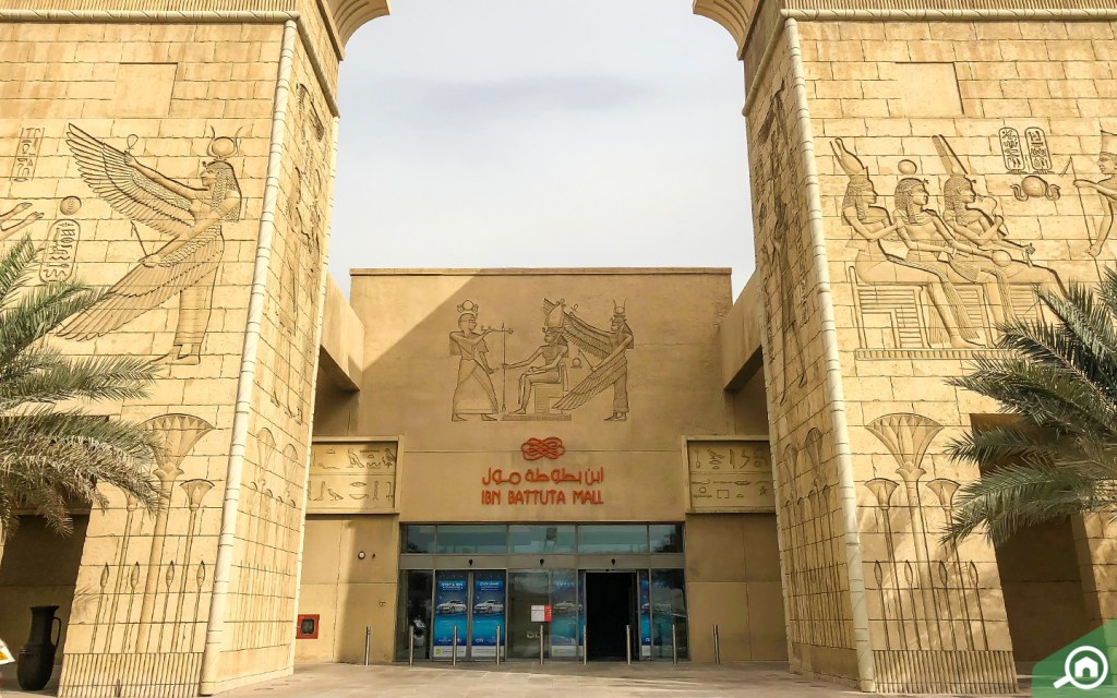 Ibn Battuta Mall near Dubai Industrial Park