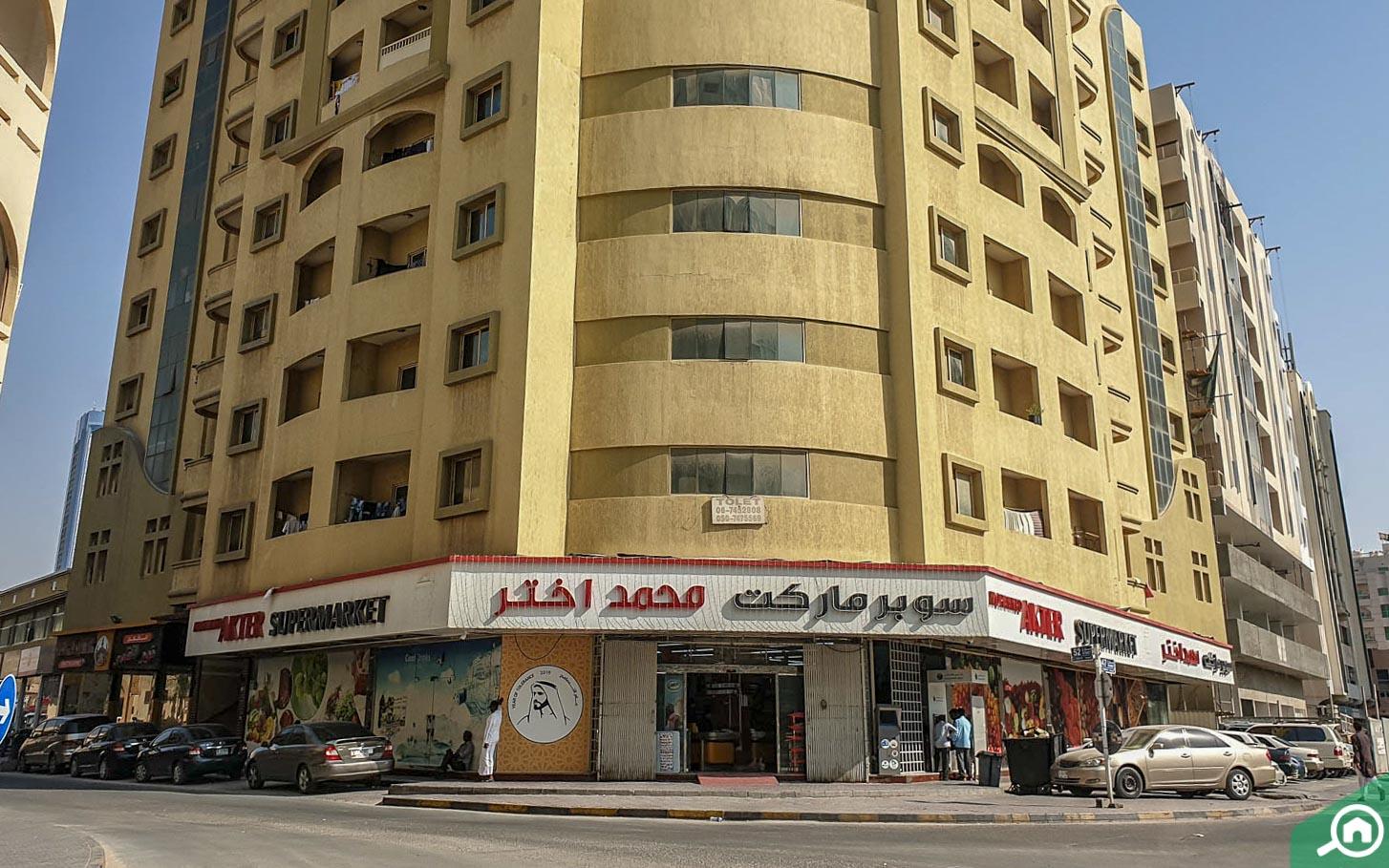 Al Akter Supermarket in Al Nakhil
