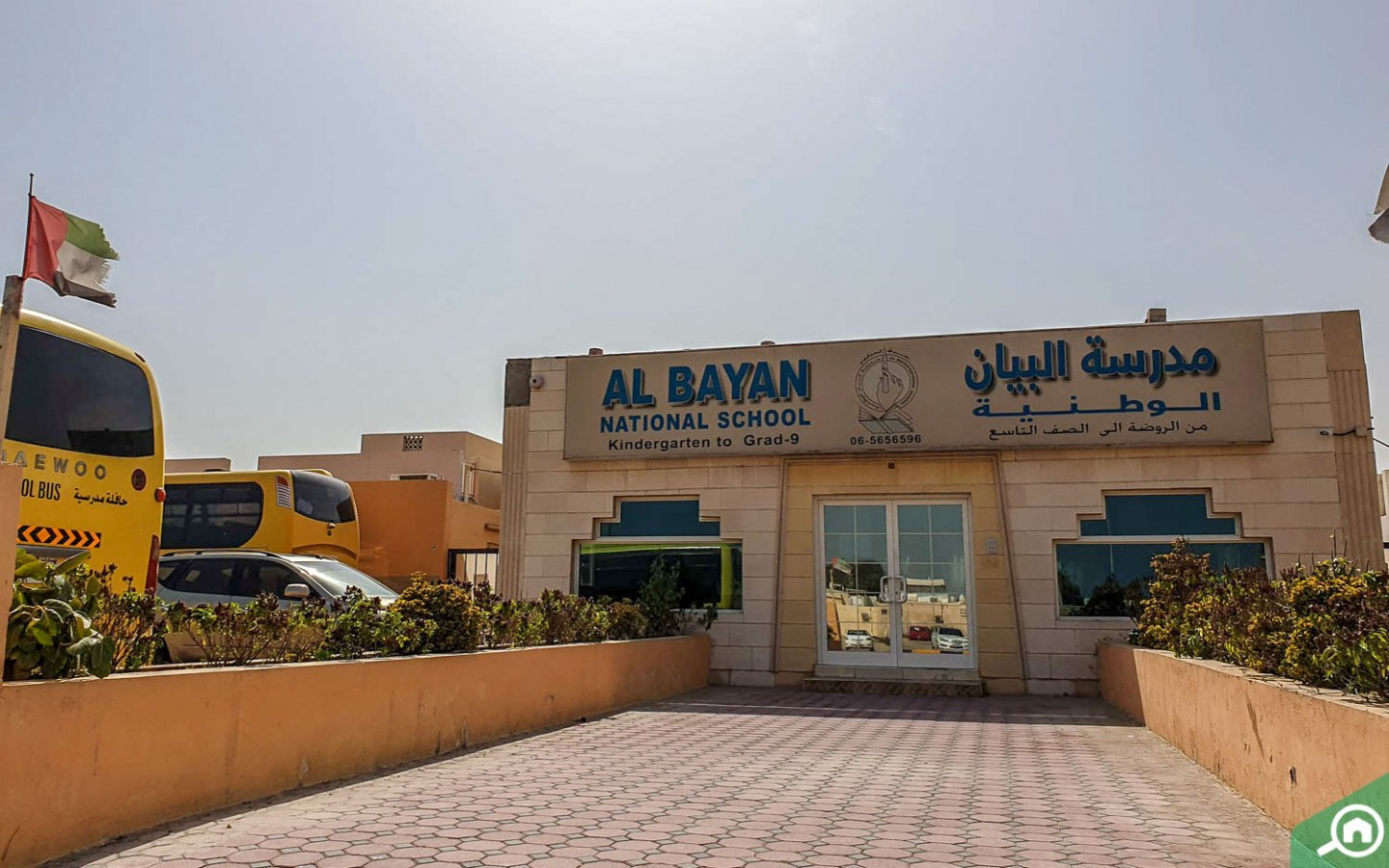 Al Bayan School in Al Sabkha