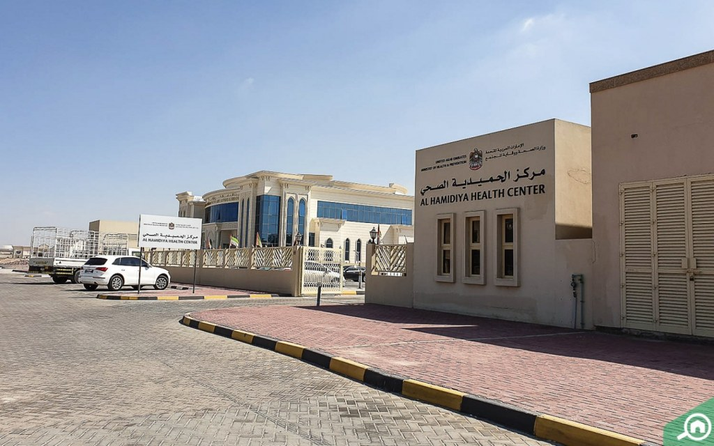 hospital in Al Hamidiyah