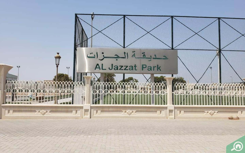 Al Jazzat park