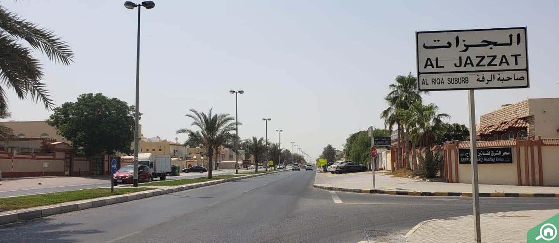 Al Jazzat Sharjah