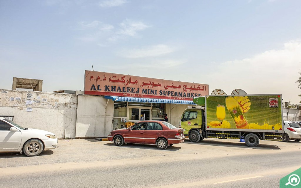 Al Khaleej Mini Supermarket in Al Ghubaiba