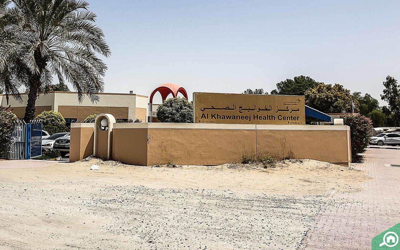Al Khawaneej Health Center