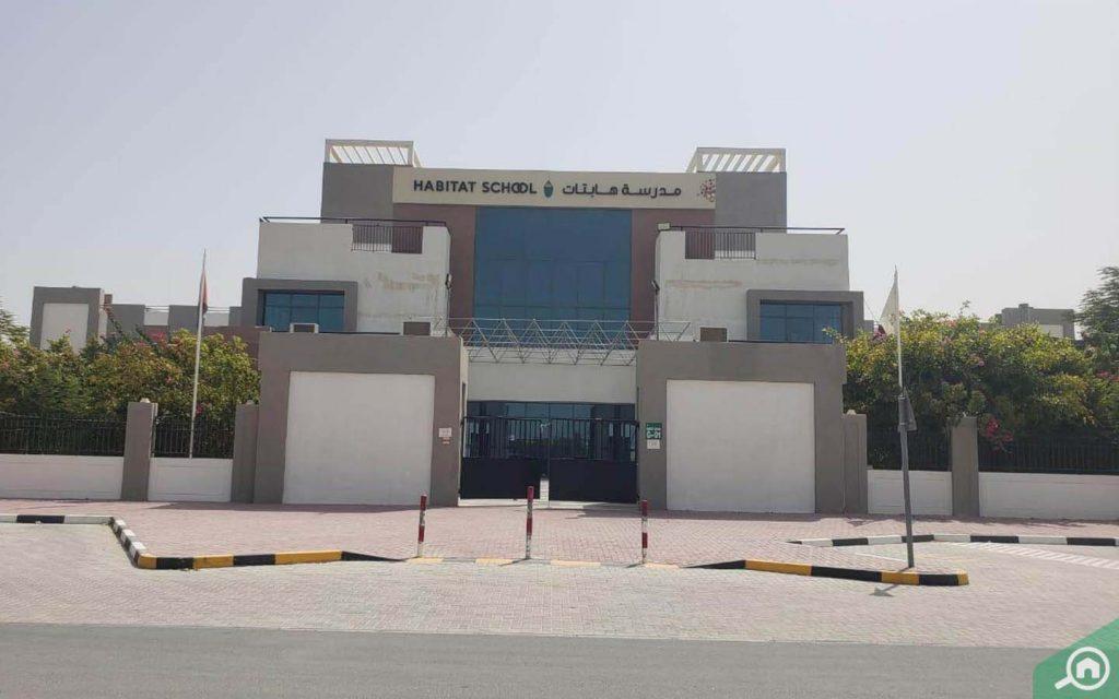 School near Al Mowaihat