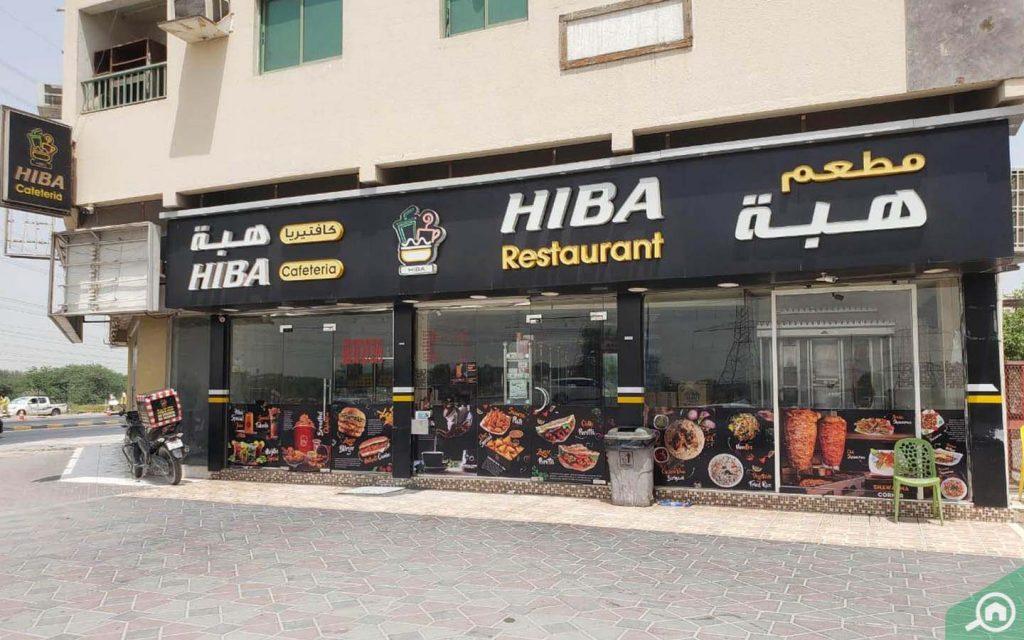 Hiba Restaurant in Al Mowaihat