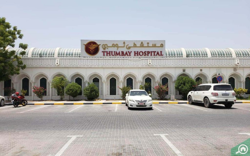 Thumbay Hospital Ajman