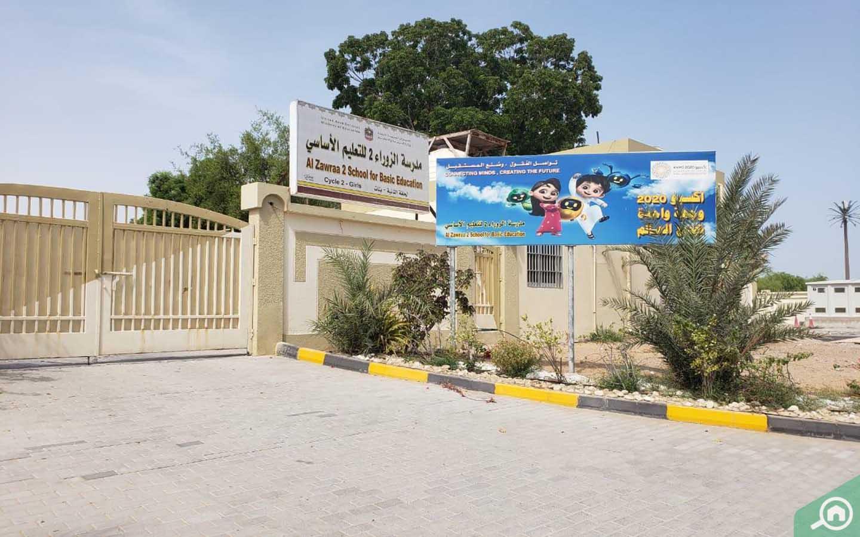 School in Musherief
