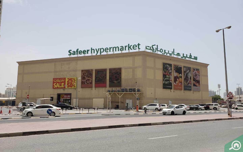 safeer hypermarket ajman
