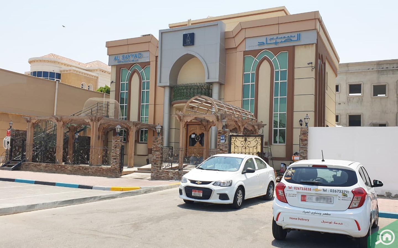 Al Sayyad Restaurant Between Two Bridges