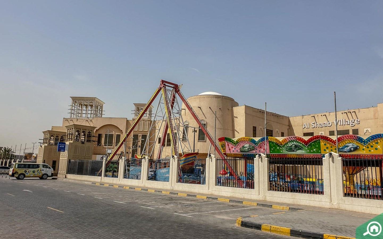 Al Shaab Village near Sharqan