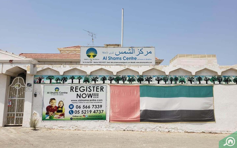 Al Shams Center