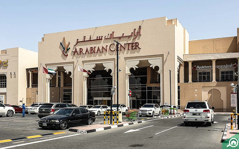 Arabian Center, Al Khawaneej