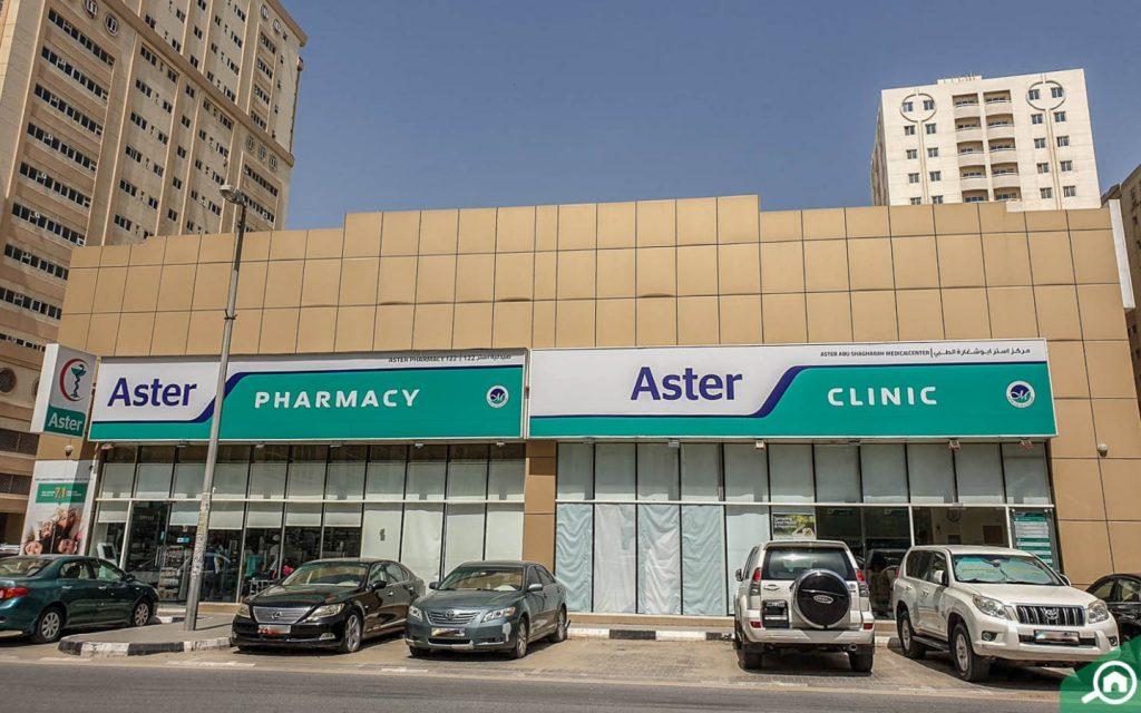 Aster Clinic near Al Yarmook Sharjah