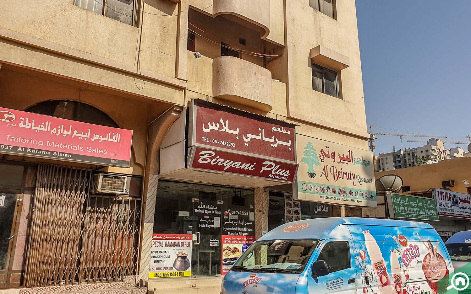 Biryani Plus restaurant in Al Nakhil