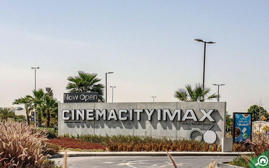 cinema near Al Gharayen