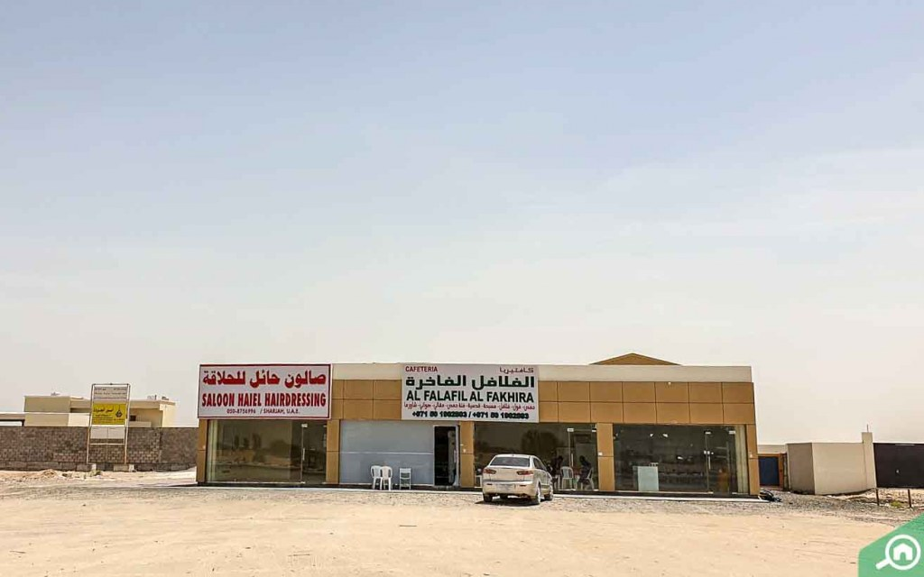 Saloon Haeil Hairdresser in Emirates Industrial City