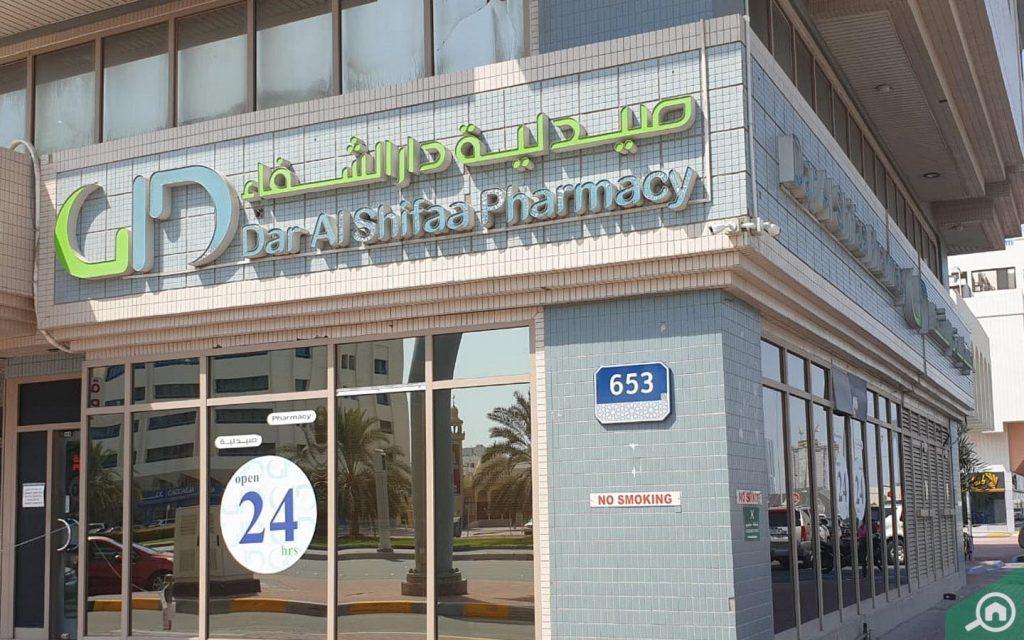 Dar Al Shifaa Pharmacy Defence Street