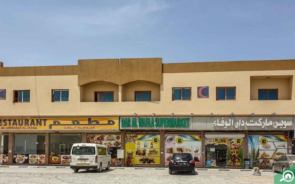 Dar Al Wafaa supermarket in Emirates Industrial City