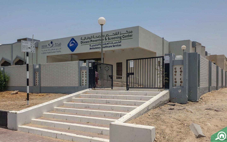 Disease prevention and screening centre in Al Bahia