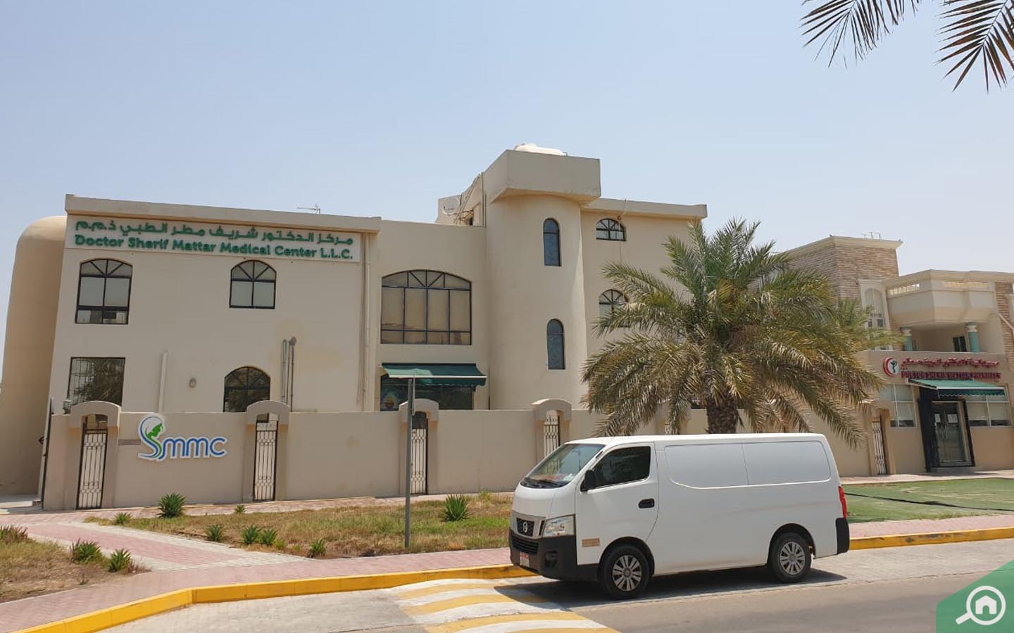 Doctor Sherif Mattar Specialised Centre Between Two Bridges