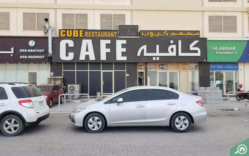 Cafe in Emirates City Ajman