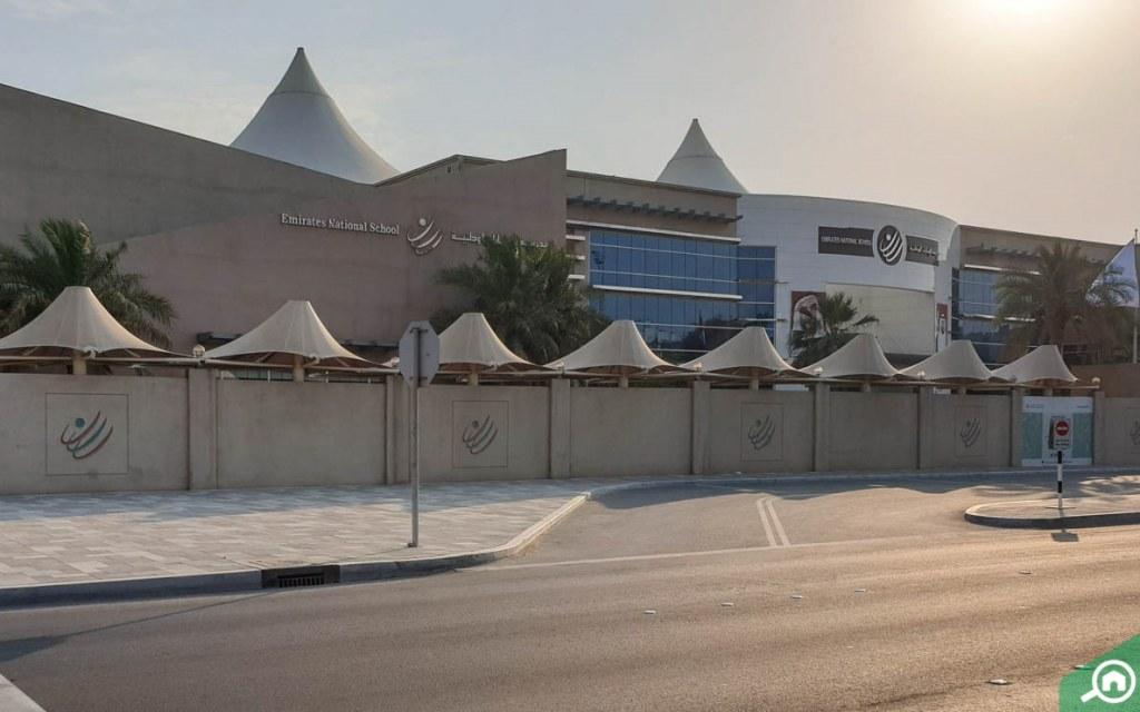Emirates National School near Al Manaseer