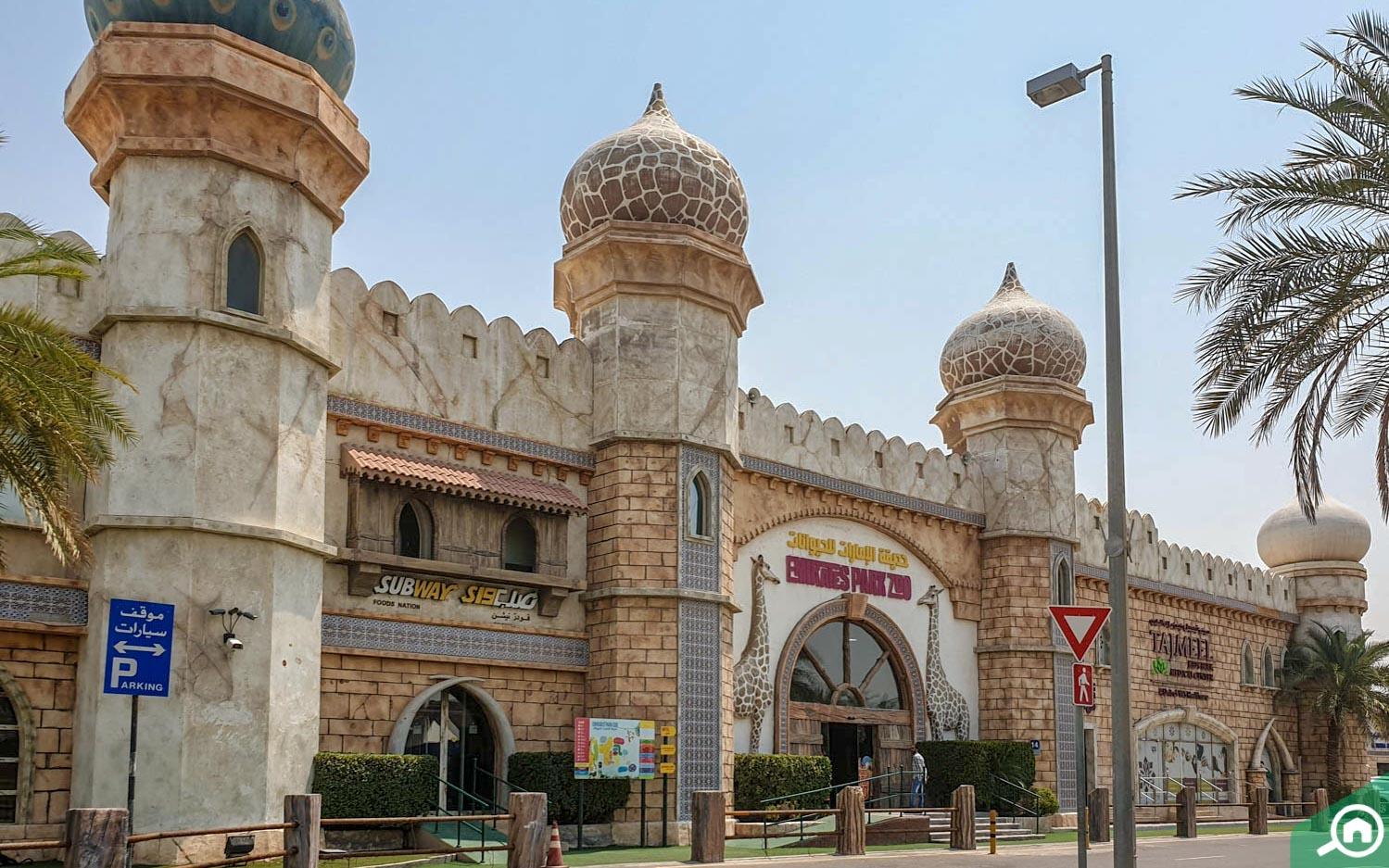 Emirates Park Zoo in Al Bahia