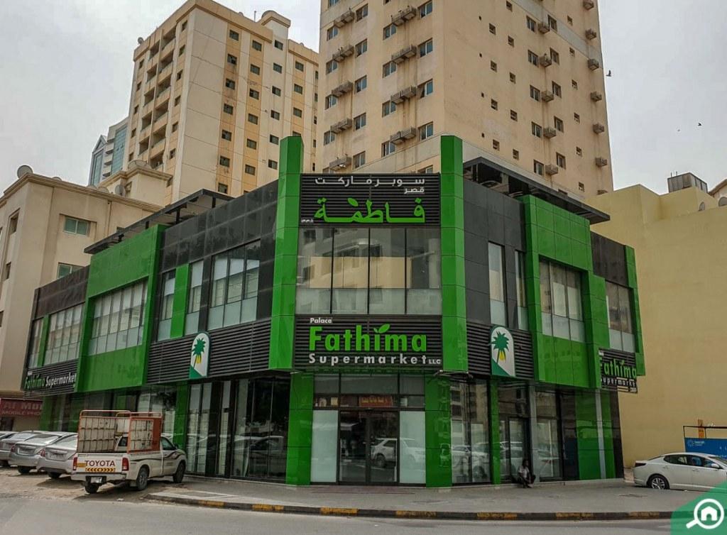 Fathima Supermarket in Rolla Area