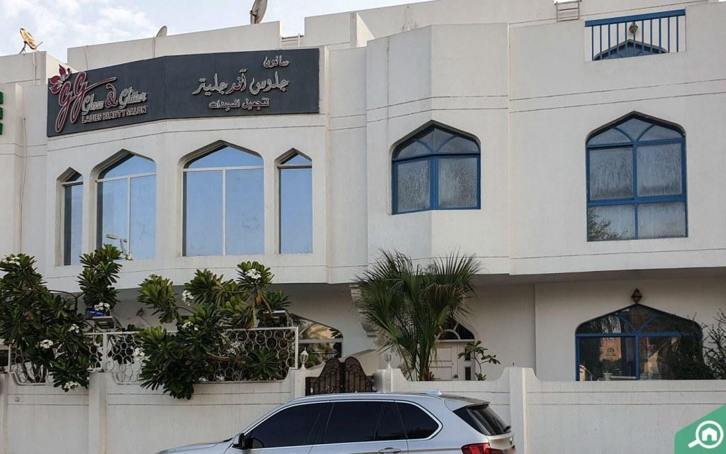 Gloss & Glitter Ladies Beauty Salon in Al Manaseer