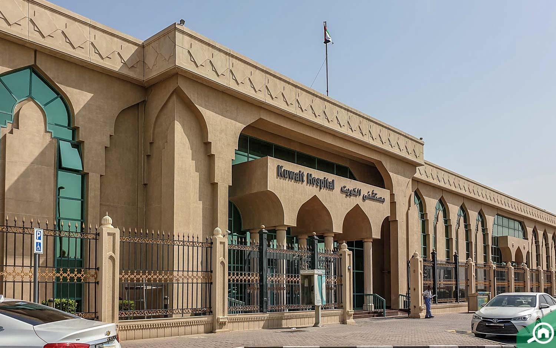 Kuwait Hospital near Al Nekhailat