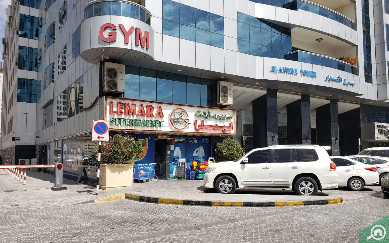 Supermarket in Al Qasba