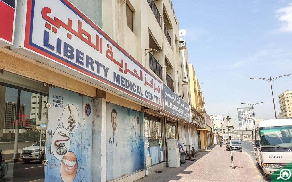 Clinics in bu daniq sharjah