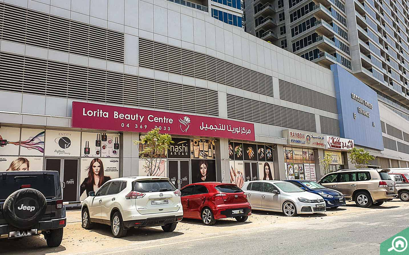 salons in Dubai Residence Complex