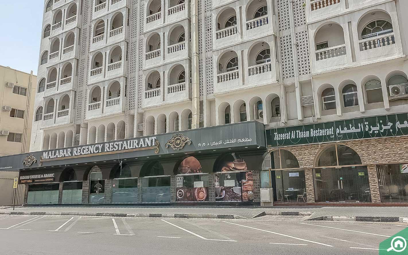 Malabar Regency Restaurant Abu Shagara