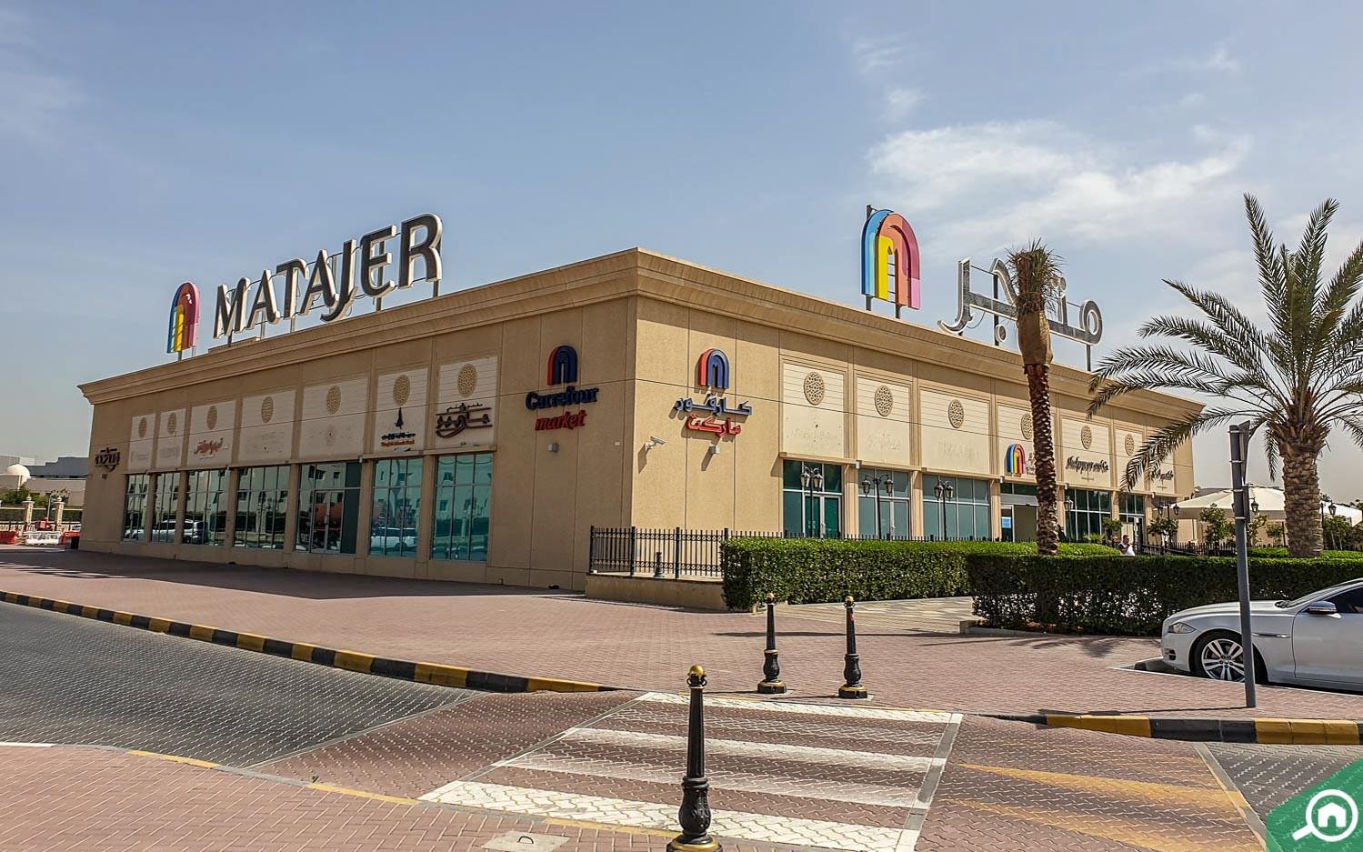 Mall in Al Gharayen
