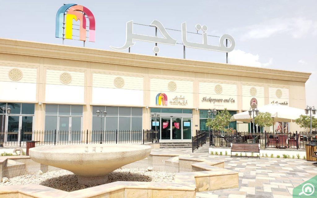 matajer al juraina mall near muwaileh