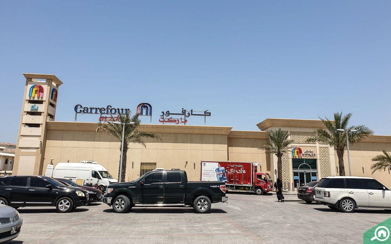 Carrefour Market near Al Nekhailat