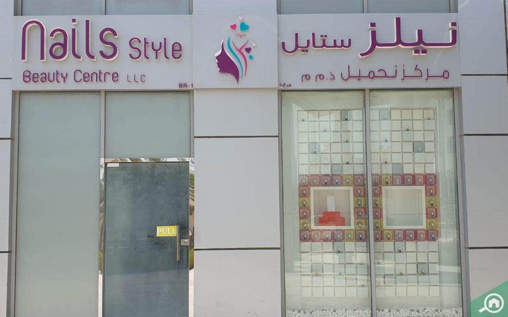 Salons in Danet Abu Dhabi