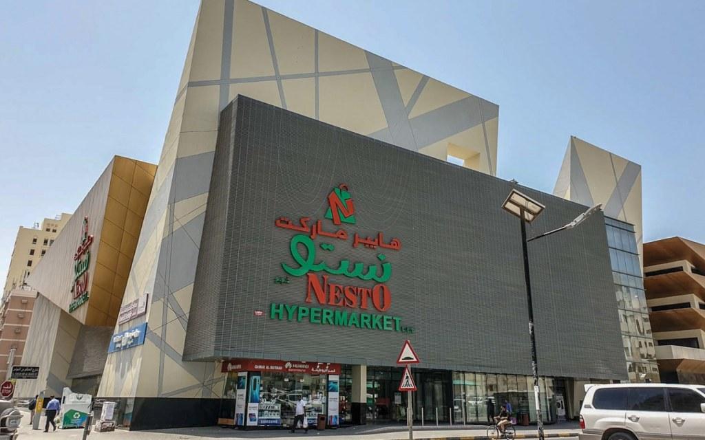 Nesto Hypermarket in Bu Tina