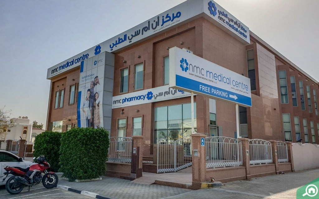 Nmc Medical Clinic in Sharqan