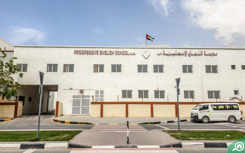 Progressive English School near Abu Shagara