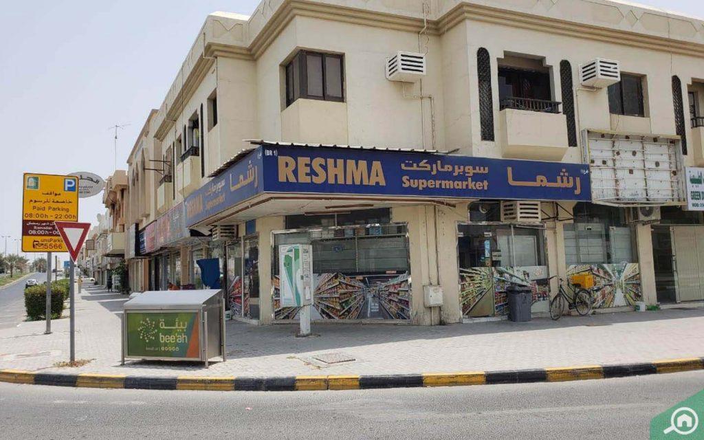 Supermarket in Yarmook