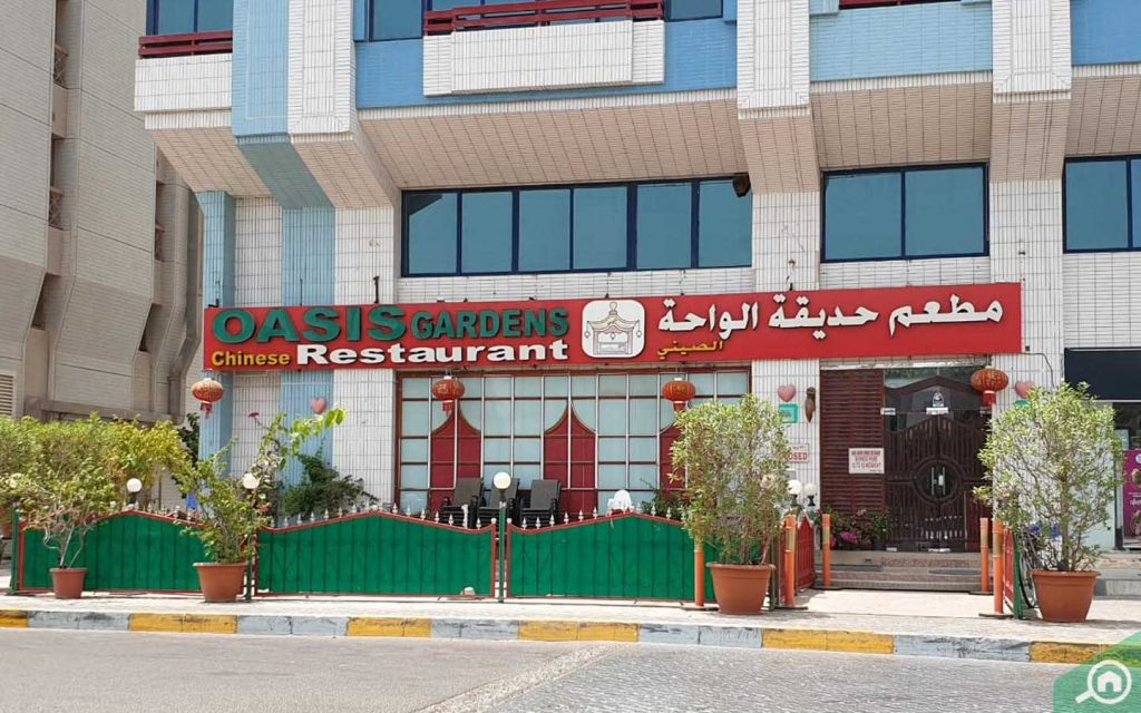 restaurant in Al Aman