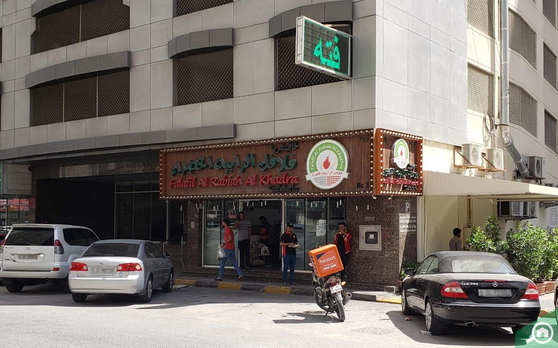 restaurants in al taawun