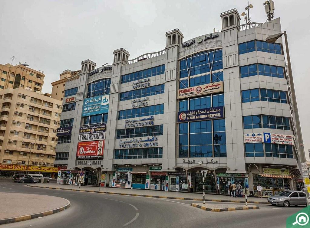 Mall in Rolla Area