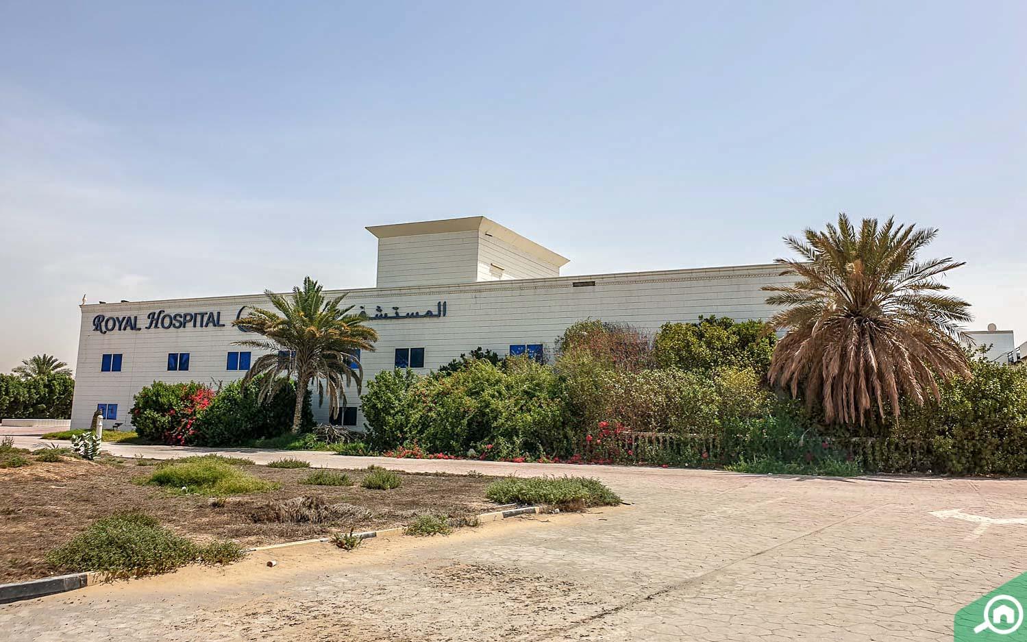 hospital in Al Gharayen